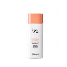 Солнцезащитный крем для проблемной кожи Dr.Ceuracle 5α Control No-Sebum Lotion SPF50+ PA++++