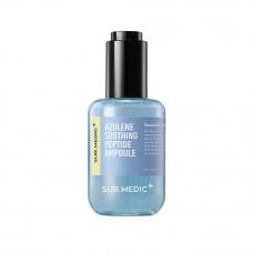 Успокаивающая ампула с пептидами и азуленом SUR.MEDIC Azulene Soothing Peptide Ampoule