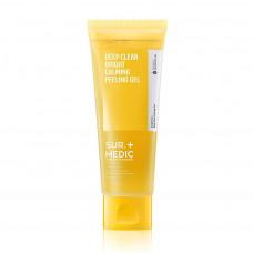 Медовый пилинг-скатка для ровного тона SUR.MEDIC+ Deep Clear Bright Calming Peeling Gel