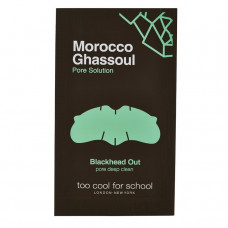 Очищающая полоска для носа Too cool for school Morocco Ghassoul Blackhead Out