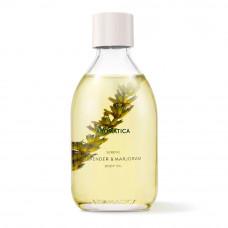 Масло для тела Aromatica Serene Body Oil Lavender & Marjoram