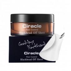 Пилинг салфетки для удаления черных точек Ciracle Pore Control Blackhead Off Sheet