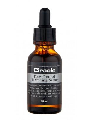 Сыворотка для сужения пор Ciracle Pore Control Tightening Serum