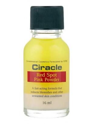 Точечное средство от угрей Ciracle Red Spot Pink Powder