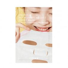 Питательная маска с прополисом COSRX Full Fit Propolis Nourishing Magnet Sheet Mask