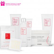 Набор для жирной и комбинированной проблемной кожи CosRX AC Collection