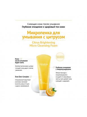 Очищающая пенка для сияния кожи Frudia Citrus Brightening Micro Cleansing Foam