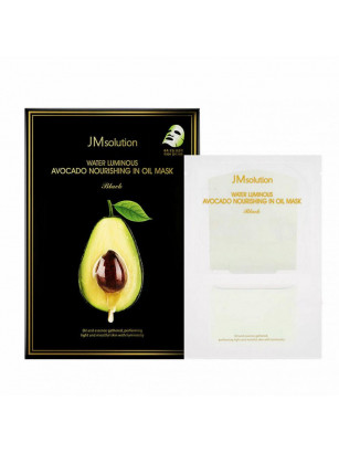 Ампульная тканевая маска с маслом авокадо JMsolution Water Luminous Avocado Nourishing in Oil Mask