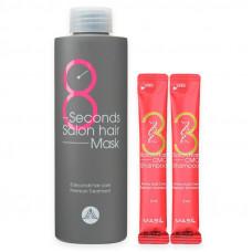 Маска для быстрого восстановления волос Masil 8 Seconds Salon Hair Mask Special Set
