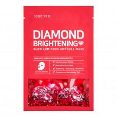 Успокаивающая и осветляющая маска Some By Mi Diamond Brightening Calming Glow Luminous Ampoule Mask