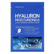 Увлажняющая маска с гиалуроновой кислотой Some By Mi Hyaluron Moisturizing Glow Luminous Ampoule Mask