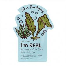 Тканевая маска Tony Moly I`m REAL Seaweeds Mask Sheet Skin Purifying